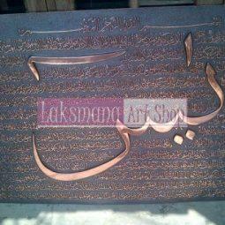 Kaligrafi dari Tembaga dan Kuningan - Laksmana Art Shop 1